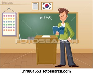 aula-educacion-ensenanza_~u11004553