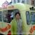 Foto del perfil de Inocencia Rosa Correa Barroso