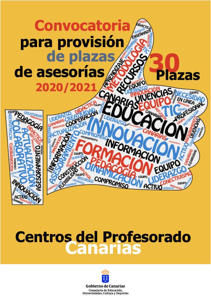 Publicaciones Consejería de Educación