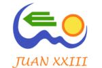 """""""Entre artistas y artesanos"""". CEO Juan XXIII de Tazacorte (La Palma)."""