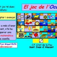 La oca matemática