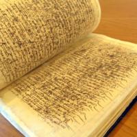 Acceso online al patrimonio documental