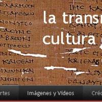 La transmisión de la Cultura Clásica