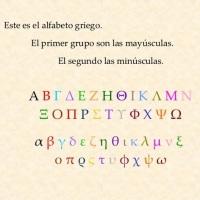 Leer Griego es fácil