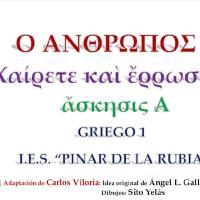 Presentaciones (en griego)