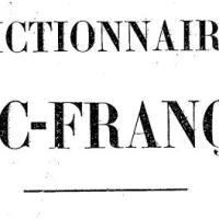 Dictionnaire grecque-français