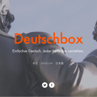 Deutschbox