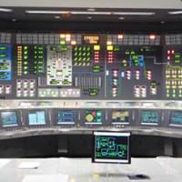 Simulador de central nuclear