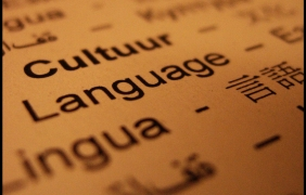 Yo hablo español, ¿y tú?