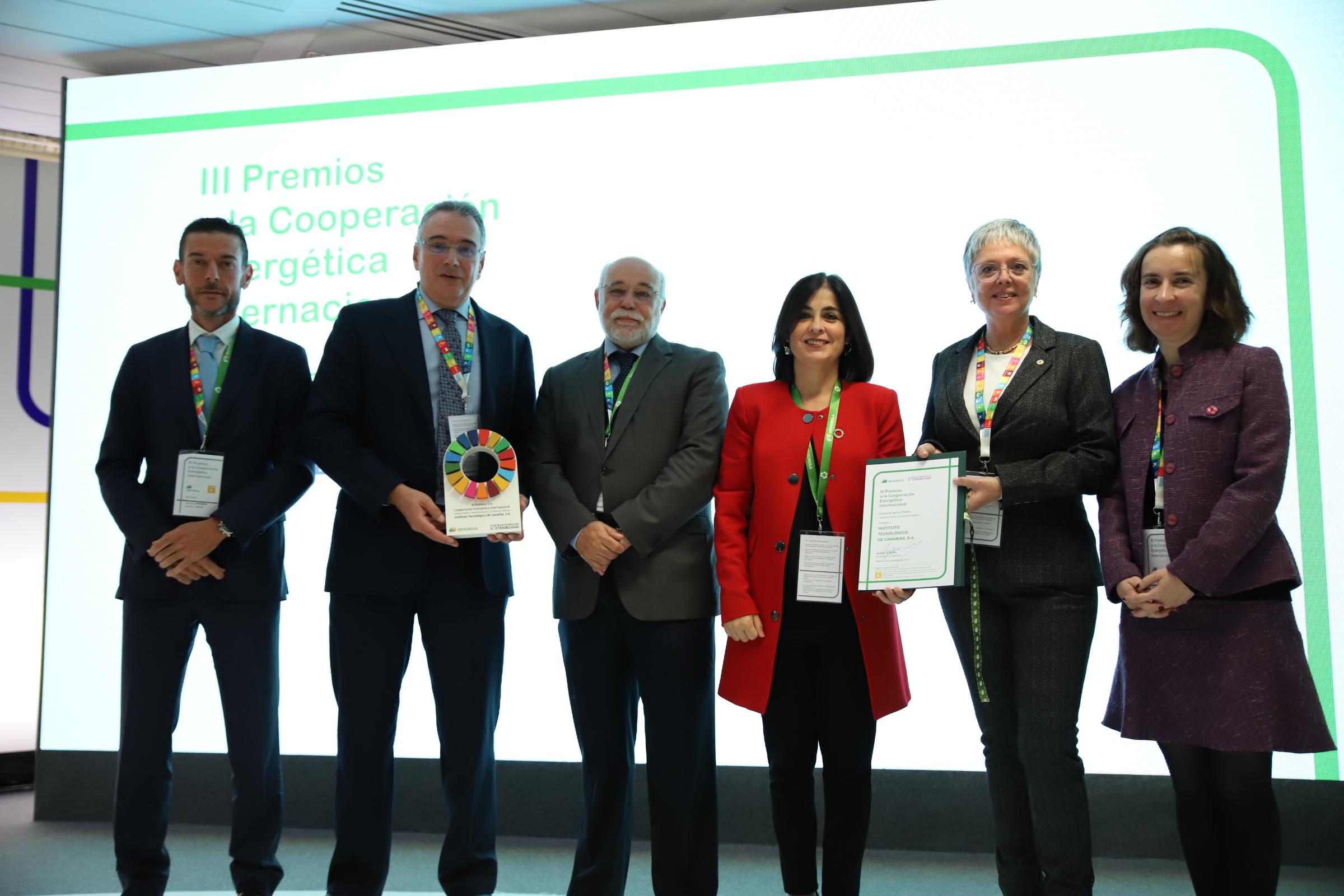 Premio Iberdrola