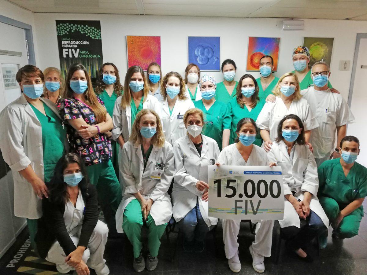 El HUC alcanza la punción número 15.000 de Fertilización In Vitro