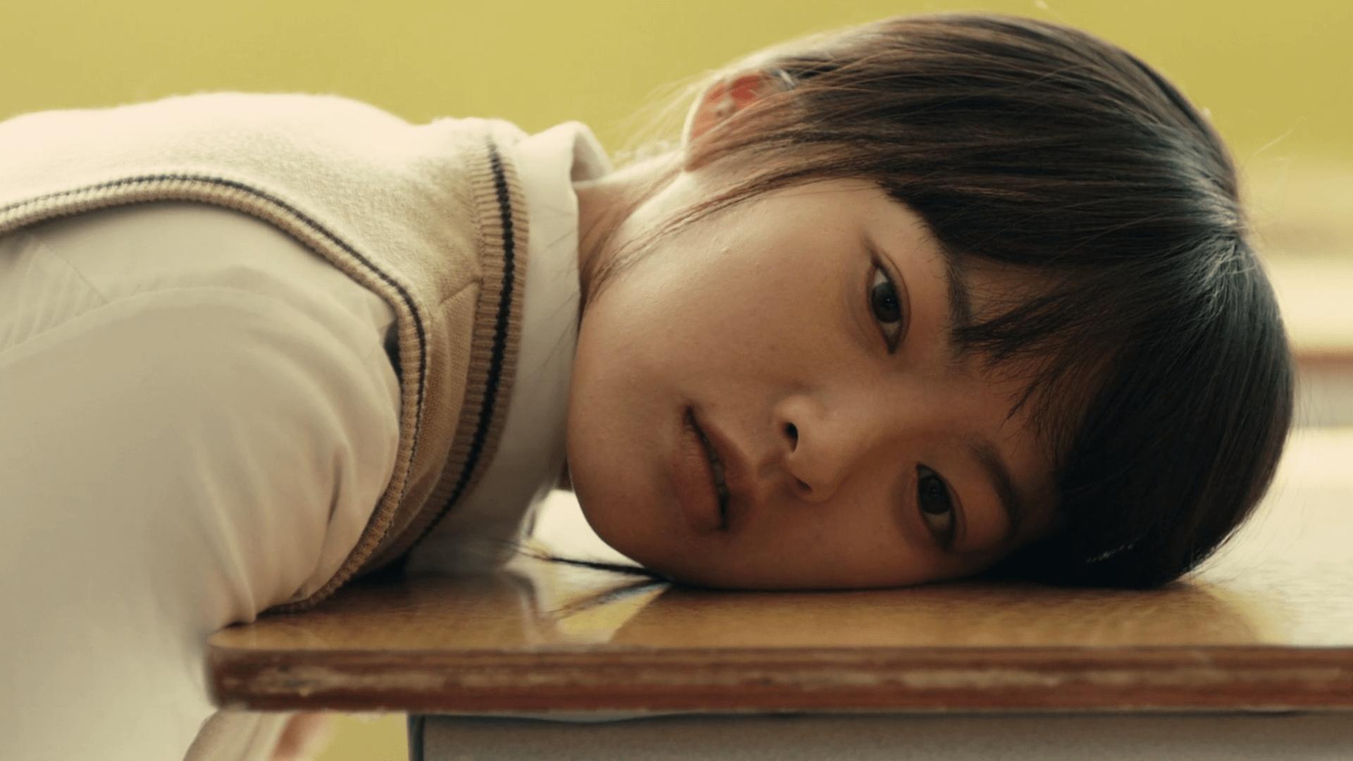 La protagonista es la jovencísima actriz Han gong ju