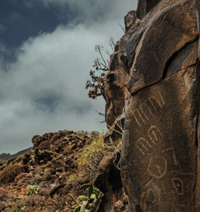 Escritura líbico-bereber. Barranco de El Cuervo. El Hierro. Foto Tarek Ode