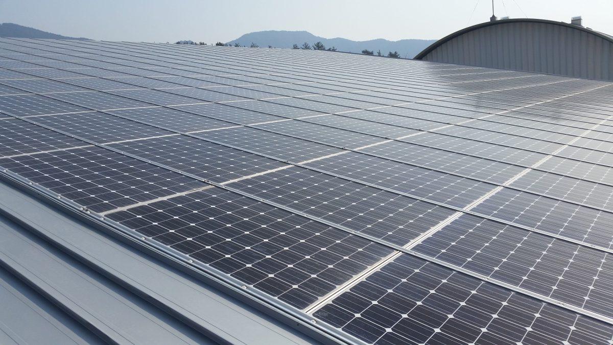 Imagen de paneles fotovoltaicos